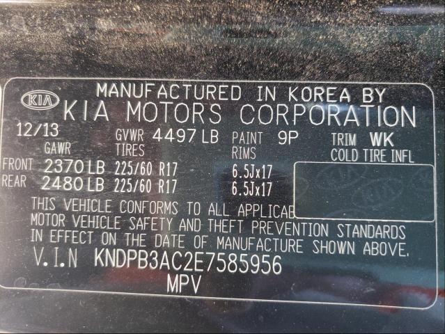 2014 KIA SPORTAGE B KNDPB3AC2E7585956