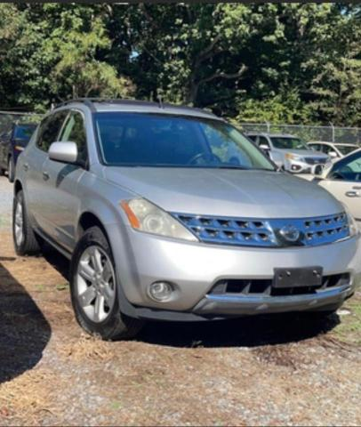 Salvage cars for sale from Copart Chatham, VA: 2007 Nissan Murano SL