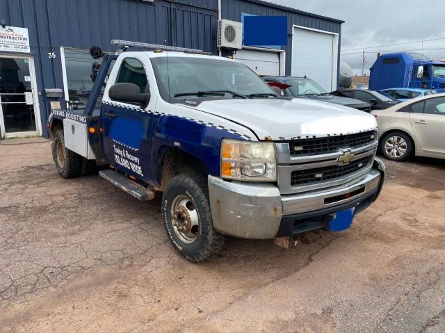 Salvage cars for sale from Copart Atlantic Canada Auction, NB: 2007 Chevrolet Silverado
