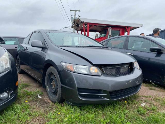Salvage cars for sale from Copart Atlantic Canada Auction, NB: 2010 Honda Civic LX