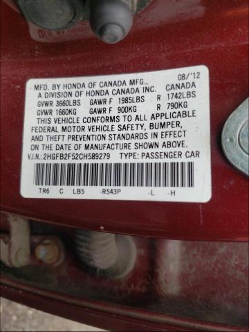 2012 HONDA CIVIC LX 2HGFB2F52CH589279