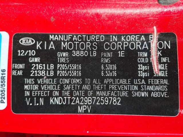 2011 KIA SOUL + KNDJT2A29B7259782