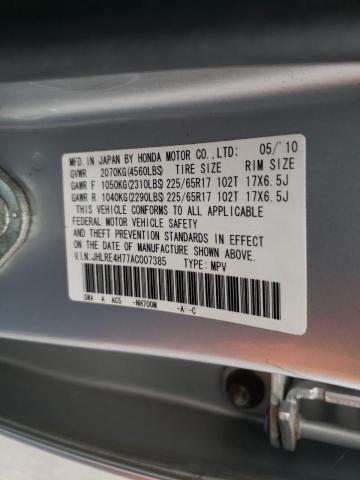2010 HONDA CR-V EXL JHLRE4H77AC007385