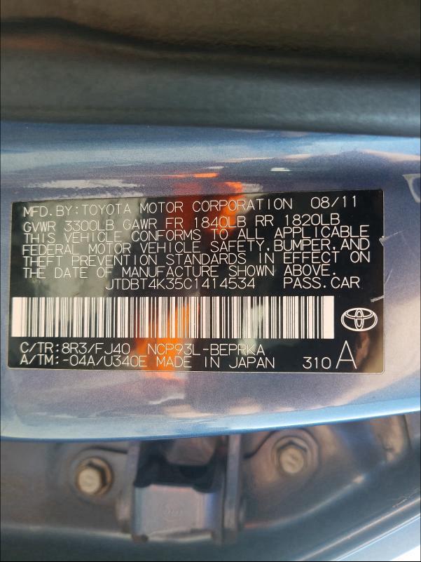 2012 TOYOTA YARIS JTDBT4K35C1414534