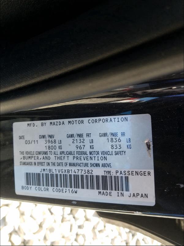 JM1BL1VGXB1477382 2011 Mazda 3 I 2.0L