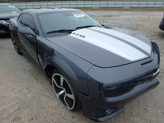 2012 chevrolet camaro for sale in houston tx page 6 autos post. Black Bedroom Furniture Sets. Home Design Ideas