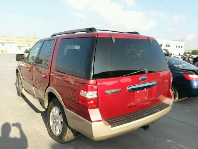 1FMFU17517LA57401 - 2007 FORD EXPEDITION