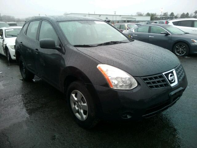 Nissan Rogue S/SL salvage cars for sale: 2008 Nissan Rogue S/SL