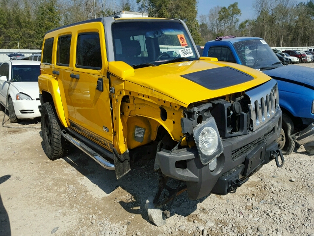 auto auction ended on vin 5gtdn13e978115507 2007 hummer