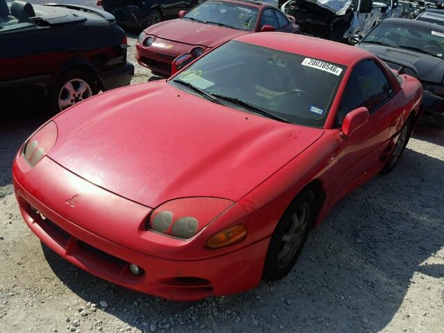 JA3AM84J3TY006079 - 1996 MITSUBISHI 3000 GT