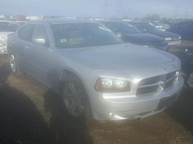 2007 DODGE CHARGER 5.7L