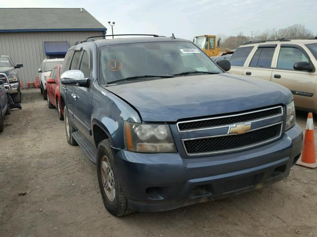 2008 chevrolet tahoe c1500 for sale ky louisville. Black Bedroom Furniture Sets. Home Design Ideas
