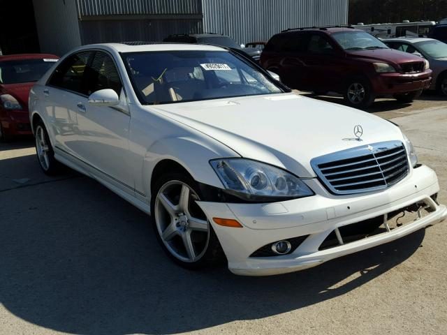2009 mercedes benz s 550 for sale la baton rouge for Mercedes benz baton rouge service