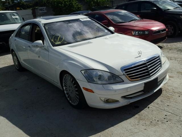 2007 Mercedes Benz S 550 For Sale Fl Miami North