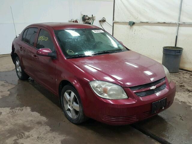 2008 Chevrolet Cobalt Lt 2 2l