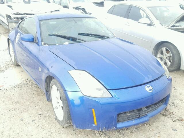 2004 nissan 350z coupe for sale tx houston salvage. Black Bedroom Furniture Sets. Home Design Ideas