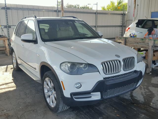 2007 BMW X5 4.8I 4.8L