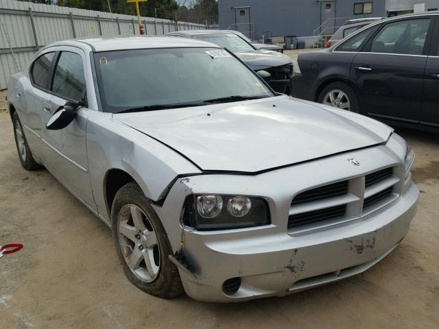2009 dodge charger for sale sc columbia salvage cars. Black Bedroom Furniture Sets. Home Design Ideas