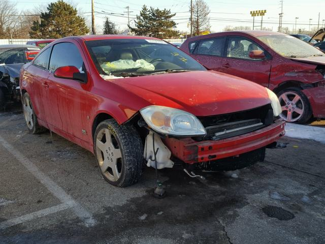 2006 chevrolet cobalt ss supercharged for sale oh dayton salvage cars copart usa. Black Bedroom Furniture Sets. Home Design Ideas