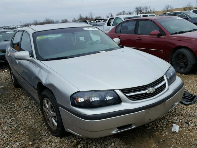 2005 chevrolet impala for sale at copart bridgeton mo lot 23172948. Black Bedroom Furniture Sets. Home Design Ideas