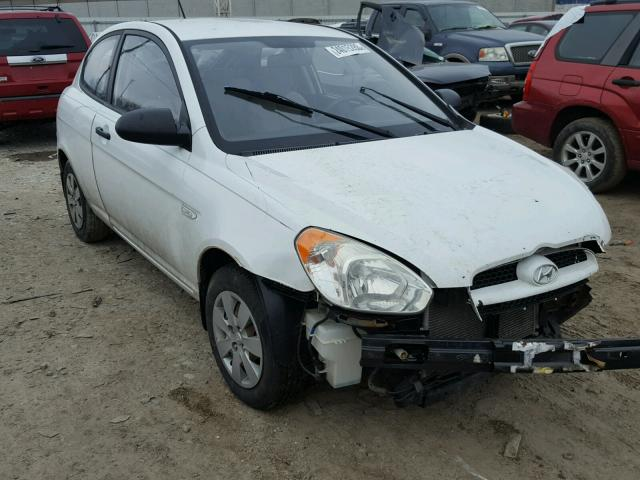 Hyundai Dealers Columbus >> 2009 HYUNDAI ACCENT GS For Sale | OH - COLUMBUS - Salvage Cars - Copart USA