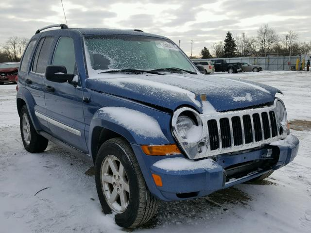 2006 Jeep Liberty Limited For Sale Oh Columbus