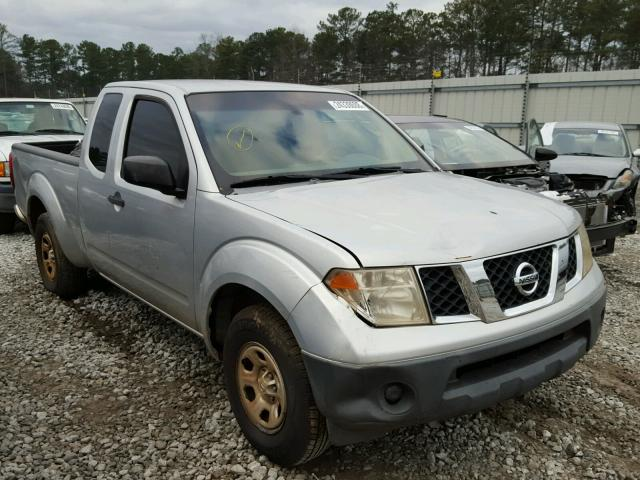 2008 nissan frontier king cab xe for sale ga atlanta. Black Bedroom Furniture Sets. Home Design Ideas