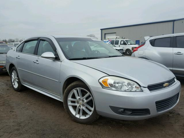 2009 chevrolet impala ltz for sale ky louisville. Black Bedroom Furniture Sets. Home Design Ideas