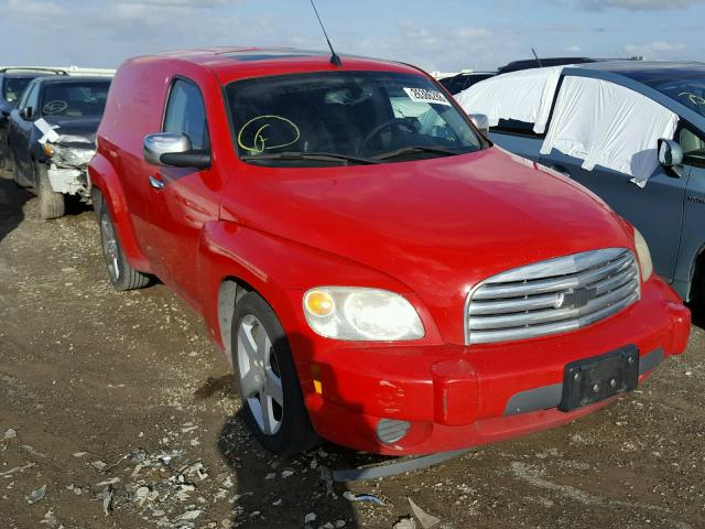 Auto Auction Ended On Vin 3gcda25p27s621033 2007 Chevrolet Hhr