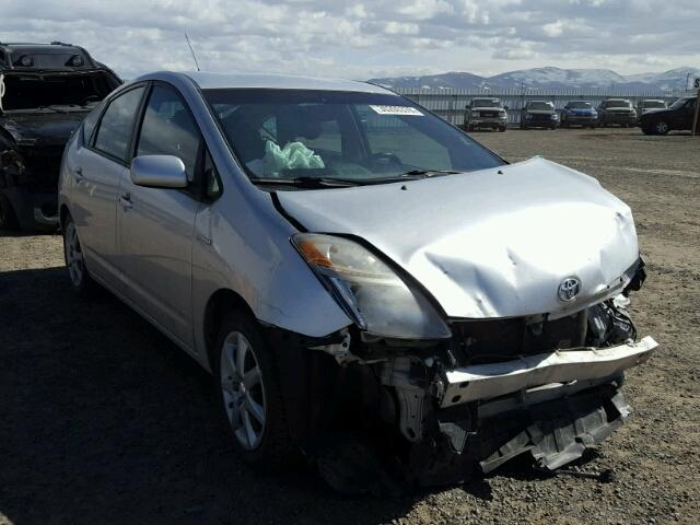 Toyota salvage cars for sale: 2007 Toyota Prius