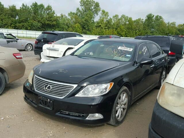 2007 Lexus LS 460L for sale at Copart Houston, TX Lot# 44394578