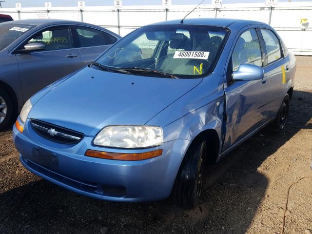 2005 Chevrolet Aveo Base 1.6L