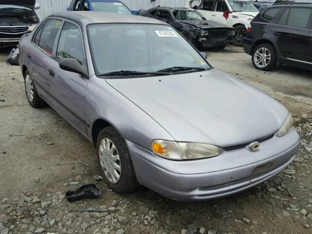 Salvage 1998 Chevrolet GEO PRIZM for sale