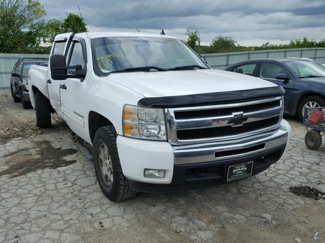 Salvage 2011 Chevrolet SILVERADO for sale