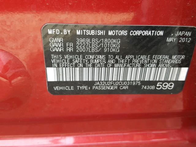 2012 Mitsubishi Lancer Es/ 2.0L