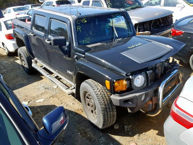 click here to view 2009 HUMMER H3T at IBIDSAFELY
