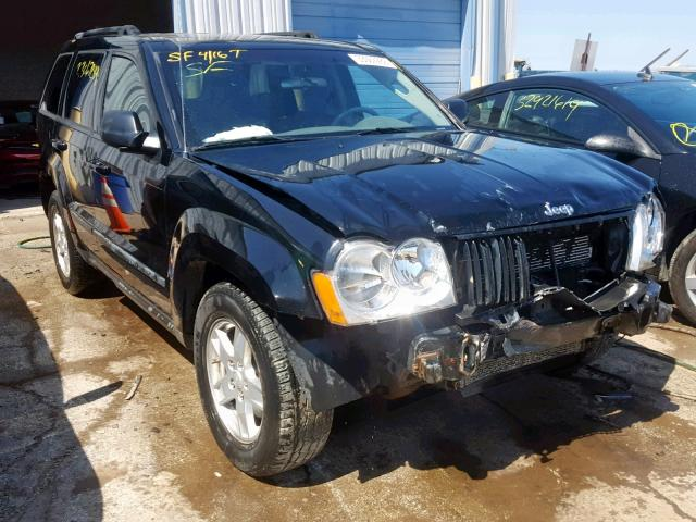 2007 Jeep Grand Cherokee for sale in Chicago Heights, IL