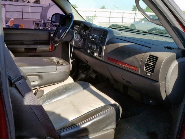 Salvage Certificate 2008 Chevrolet Silverado Pickup 4 8l 8 For Sale