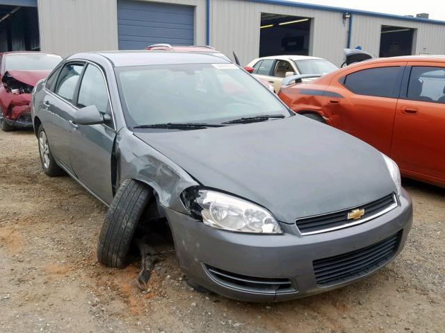 Salvage 2008 Chevrolet IMPALA LS for sale