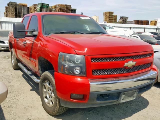 2008 Chevrolet Silverado 5 3L 8 for Sale in Fresno CA - Lot: 35591559