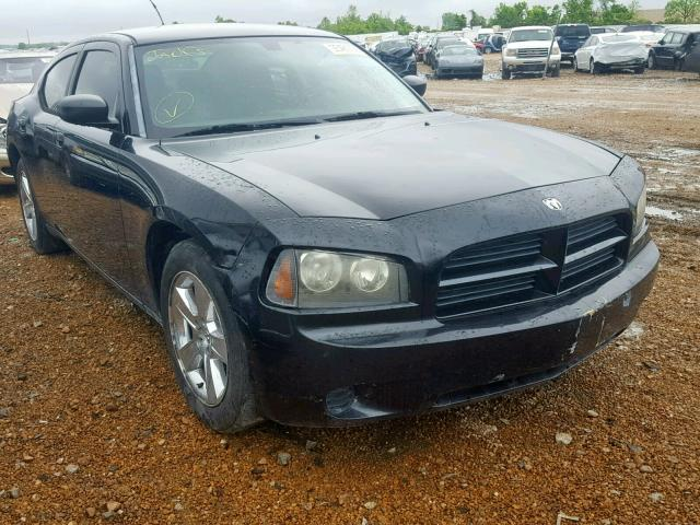 Salvage 2008 Dodge CHARGER for sale