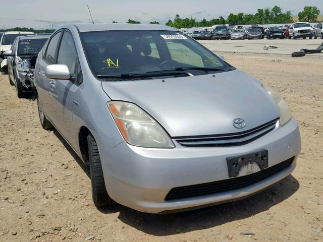 2007 Toyota Prius for sale in Bridgeton, MO