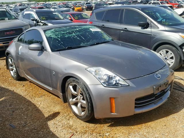 Nissan 350Z Coupe salvage cars for sale: 2007 Nissan 350Z Coupe