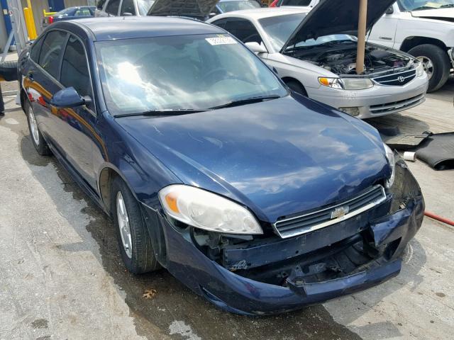 Salvage 2009 Chevrolet IMPALA 1LT for sale