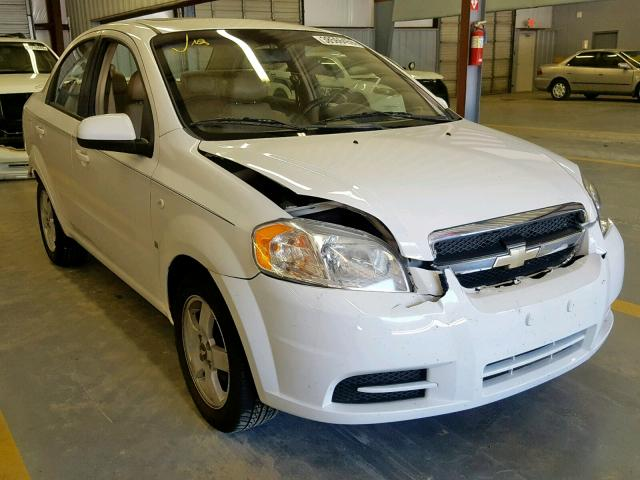 Salvage 2007 Chevrolet AVEO LT for sale