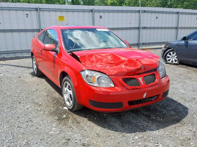 click here to view 2007 PONTIAC G5 at IBIDSAFELY