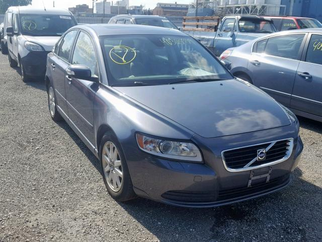 Volvo salvage cars for sale: 2008 Volvo S60