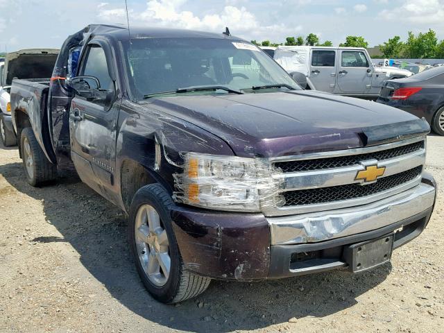 2008 Chevrolet Silverado en venta en Bridgeton, MO