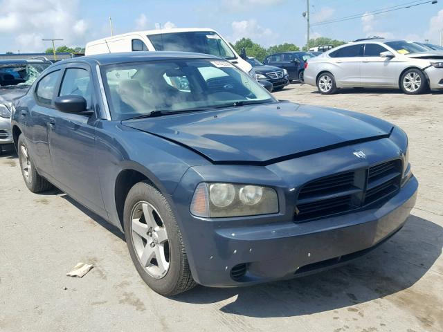 click here to view 2008 DODGE CHARGER at IBIDSAFELY
