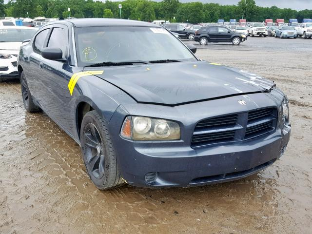 2007 Dodge Charger For Sale >> 2007 Dodge Charger Se 2 7l 6 For Sale In Conway Ar Lot 41757539